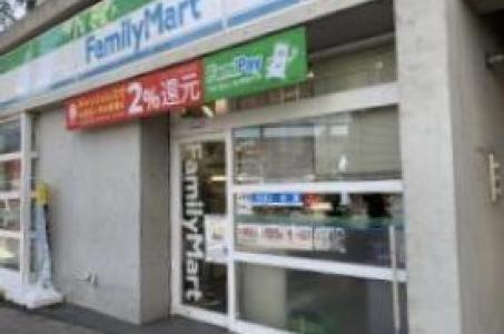 ファミリーマート品川大井三ツ又店の画像