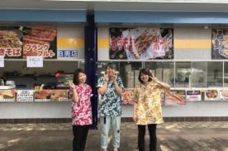 昭和記念公園店の画像
