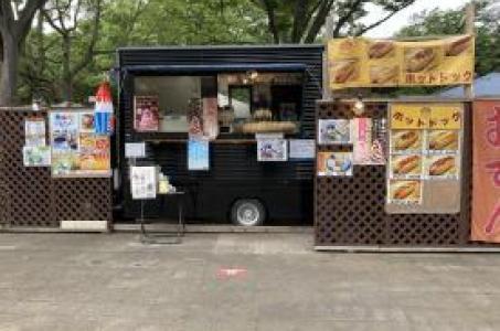 とどろき国営昭和記念公園店の画像