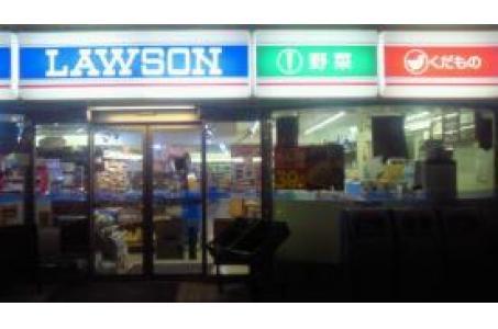 ローソン鎌田三丁目店の画像