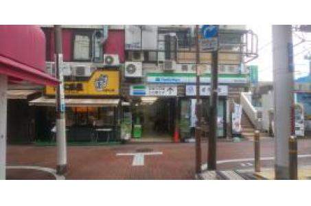 ファミリーマート鵜の木駅前店の画像