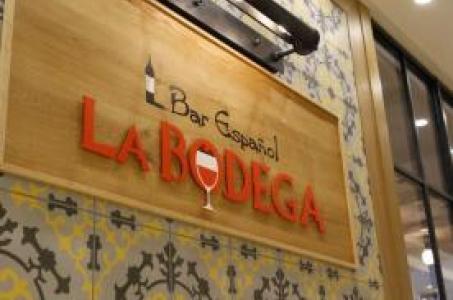 LA BODEGA 名古屋店の画像