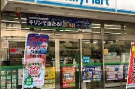 ファミリーマート新横浜二丁目店の画像