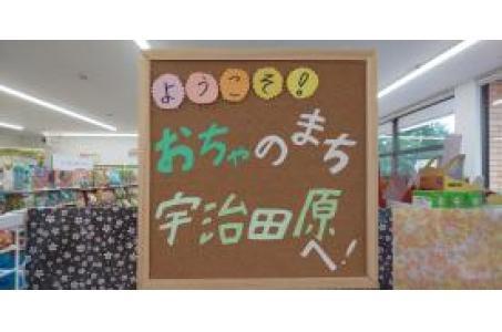 セブンイレブン宇治田原郷之口店の画像