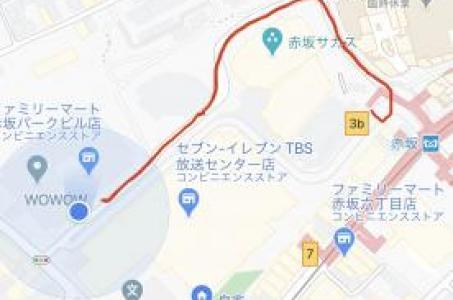 ファミリーマート赤坂パークビル店の画像