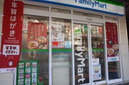ファミリーマート大森駅西口前店の画像