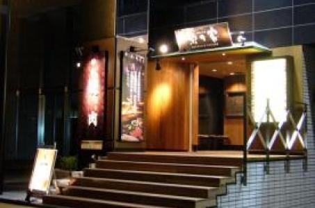 梨の家 八丁堀店の画像