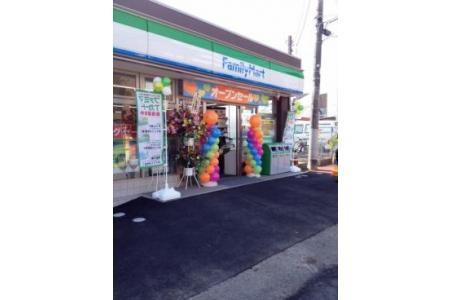 ファミリーマート四街道駅北口店の画像